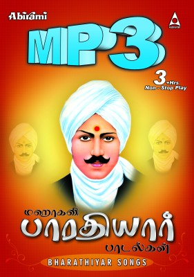 Buy Bharathiyar Songs: Av Media