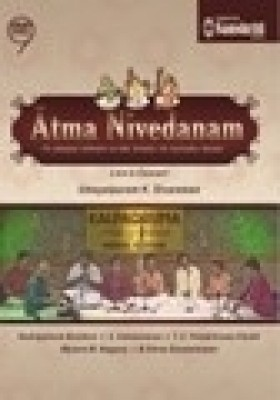 Buy Atma Nivedanam: Av Media