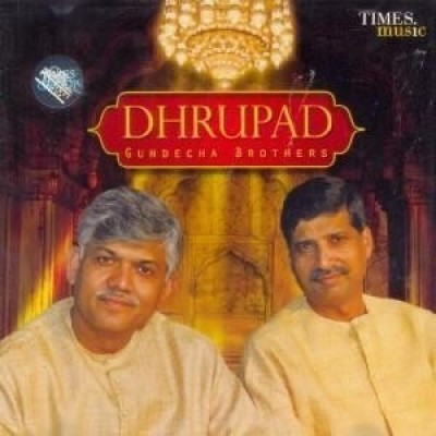 Buy Dhrupad Gundecha Brothers: Av Media