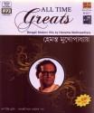 All Time Greats - Hemanta Mukherjee: Av Media
