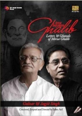 Buy Tera Bayaan Ghalib - Letters & Ghazals Of Mirza Ghalib: Av Media