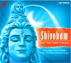 Shivoham: Av Media