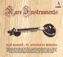 Rare Instruments - Sur Bahar (Instrumental): Av Media