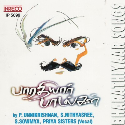 Buy Bharathiyaar Songs - Vol-1: Av Media