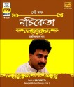 Best Of Nachiketa - Vol - 2: Av Media