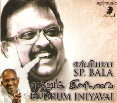 Buy Endrum Iniyavai SP Bala: Av Media