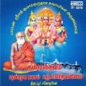 Kumarasthavam - Shanmugakavasam- Panchamirthavannam: Av Media
