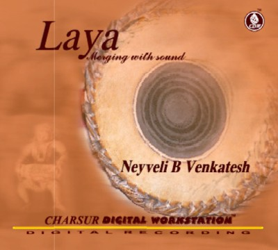 Buy Laya - Instrumental: Av Media