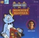 Nursery Rhymes - Priti Sagar: Av Media