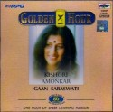 Golden Hour- Gaan Saraswati ( Kishori Amonkar): Av Media