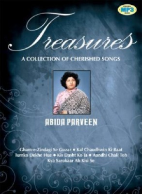 Buy Treasures - Abida Parveen: Av Media