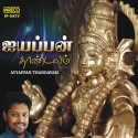 Ayyappan Thandavam: Av Media
