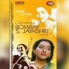 Collections Of Bombay S. Jayashree - Vol - 1-2: Av Media
