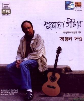 Buy Purono Guitar - Modern Songs Anjan Dutt: Av Media