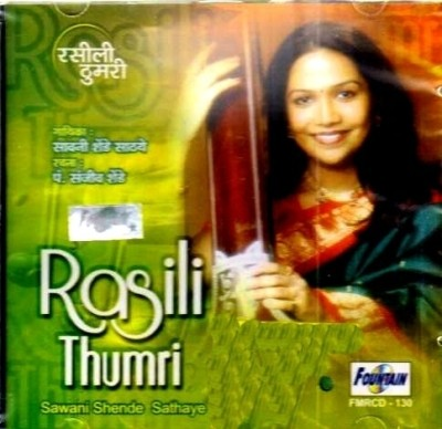 Buy Rasili Thumri: Av Media