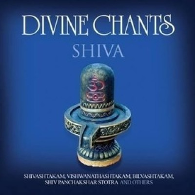Buy Divine Chants - Shiva: Av Media