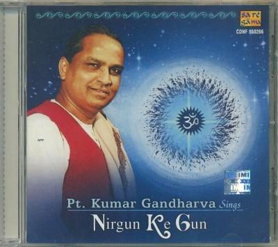 Buy Kumar Gandharva -Nirgun Ke Gun: Av Media