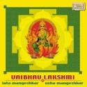 Vaibhav Lakshmi: Av Media