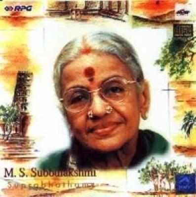 Buy Sri Vendatesa Suprabhatham: Av Media