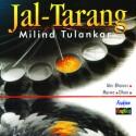 Jal Tarang: Av Media
