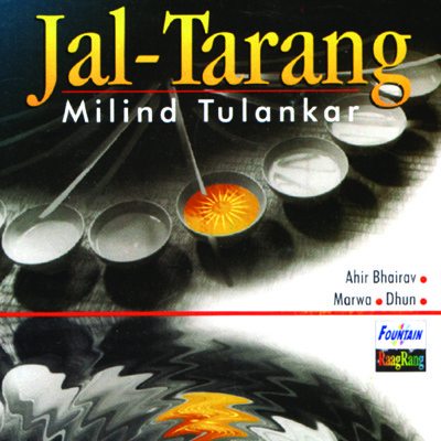 Buy Jal Tarang: Av Media