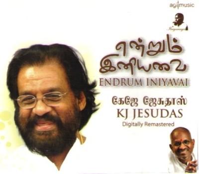 Buy Endrum Iniyavai KJ Jesudas: Av Media