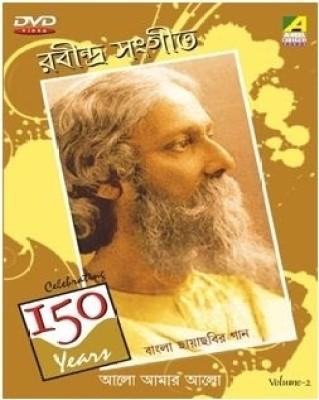 Buy Alo Amar Alo - Rabindra Sangeet [Vol. 2]: Av Media