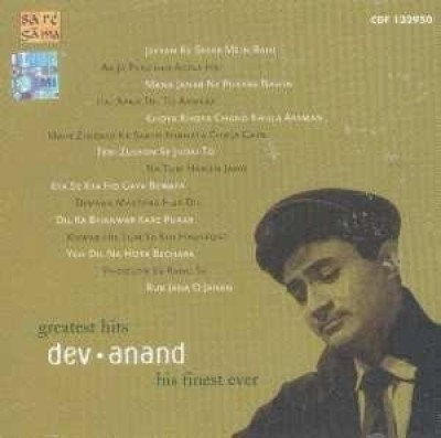 Buy Greatest Hits - Dev Anand: Av Media