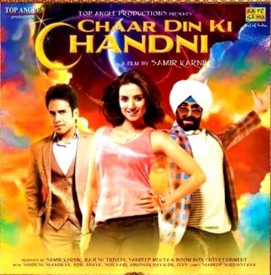 Buy Chaar Din Ki Chandni: Av Media