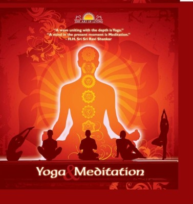 Buy Yoga & Meditation: Av Media
