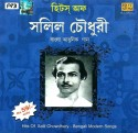 Hits Of Salil Chowdhury: Av Media