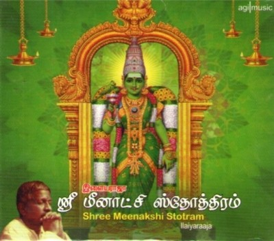 Buy Shree Meenakshi Stotram: Av Media