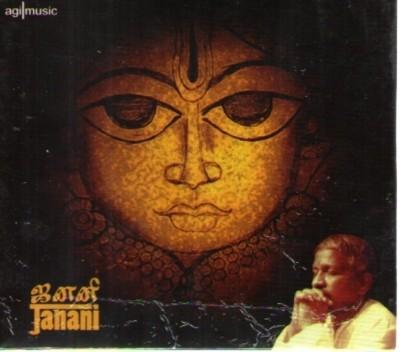 Buy Janani: Av Media