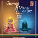 Gayatri & Maha Mrityunjay Mantra: Av Media
