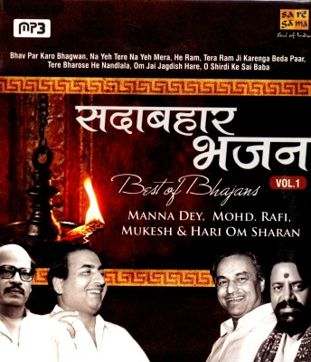Buy Sadabahar Bhajan-Best Of Bhajans Vol. 1: Av Media