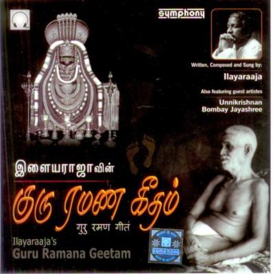 Buy Ilayaraja's Guru Ramana Geetham: Av Media