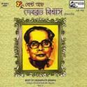Best Of Debabrata Biswas - Vol - 2: Av Media