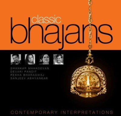 Buy Classic Bhajans - Contemporary Interpretations: Av Media