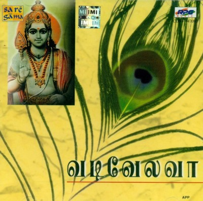 Buy Vadivelavaa (Murugan Songs - Tamil) - Sulamangalam Si: Av Media