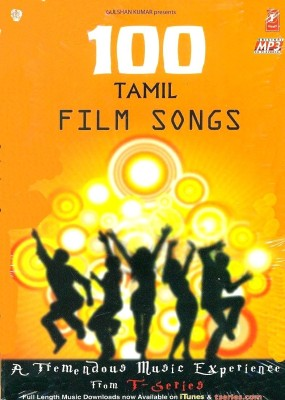 Buy 100 Tamil Film Songs: Av Media