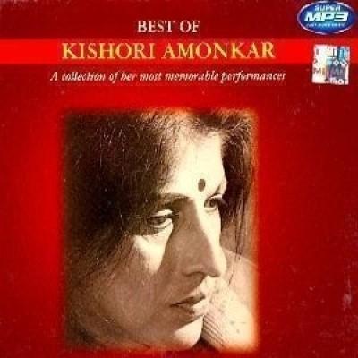 Buy Best Of Kishori Amonkar: Av Media