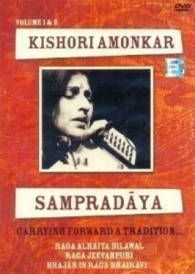 Buy Sampradaaya - Volume 1 & 2: Av Media