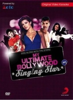 Buy My Ultimate Bollywood Singing Star (Hits): Av Media