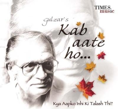 Buy Kab Aate Ho: Av Media