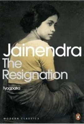 Buy The Resignation (Tyagpatra): Book