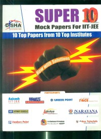 Super 10 Mock Papers For IIT-JEE (English) 2nd Edition (Paperback)