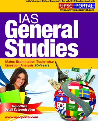 IAS General Studies: Mains Examination Topic Wise Question Analysis (20+ Years) available at Flipkart for Rs.150