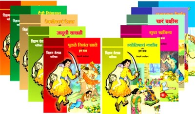 Buy Vikram Vetal (Set of 10 Books) (Marathi): Book