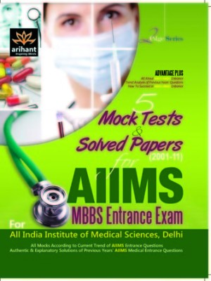 Buy AIIMS MBBS Entrance Exam 1st Edition: Book