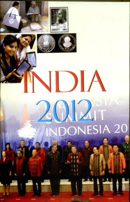 Buy India 2012 56th Edition: Book